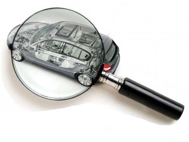Сколько стоит автотехническая экспертиза